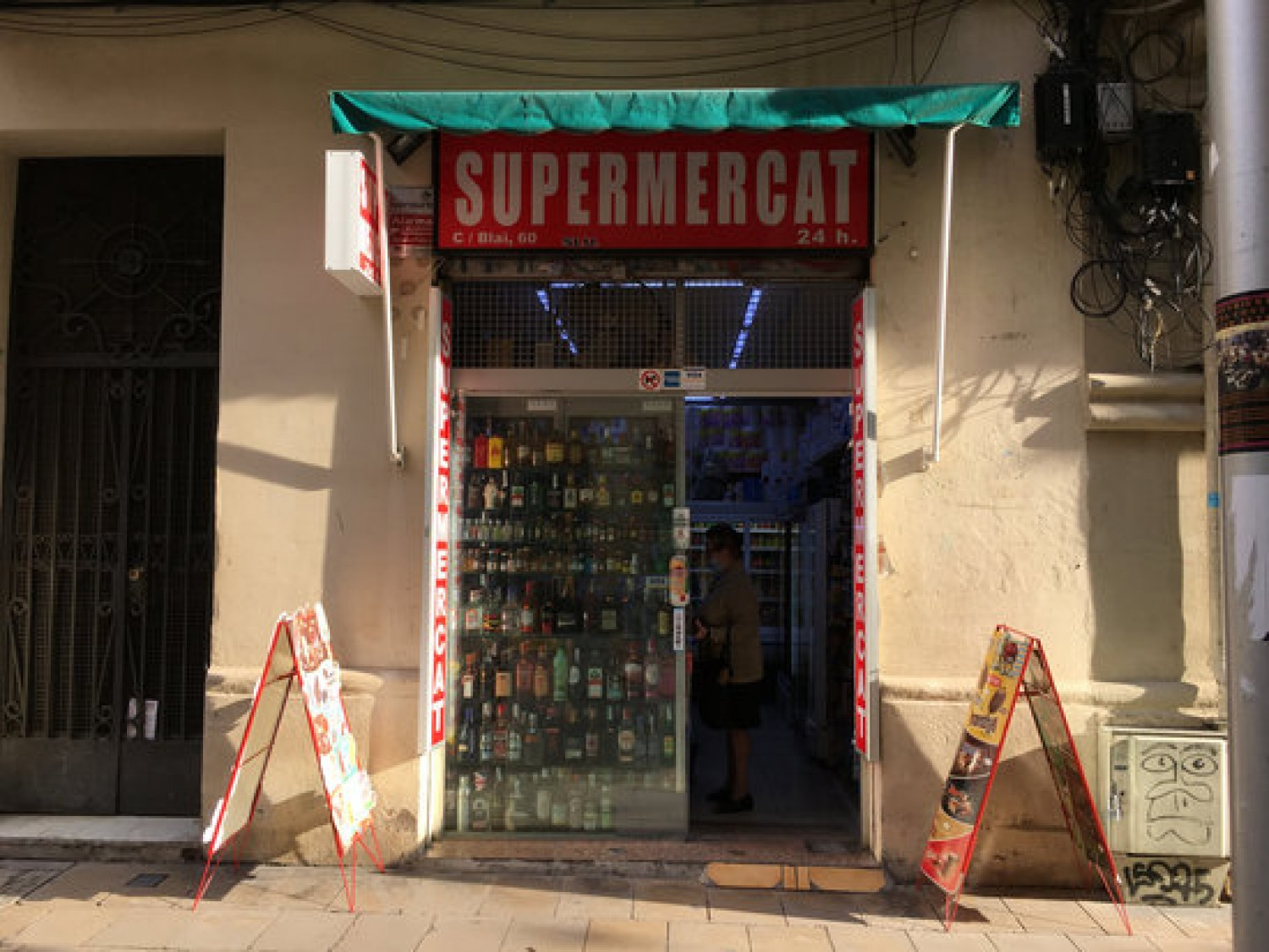 A 24-hour corner store in Barcelona