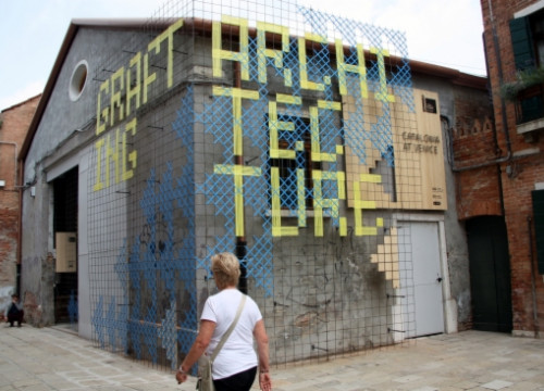 The Catalan pavilion at Venice's Biennale Architecture Exhibition (by P. Francesch)