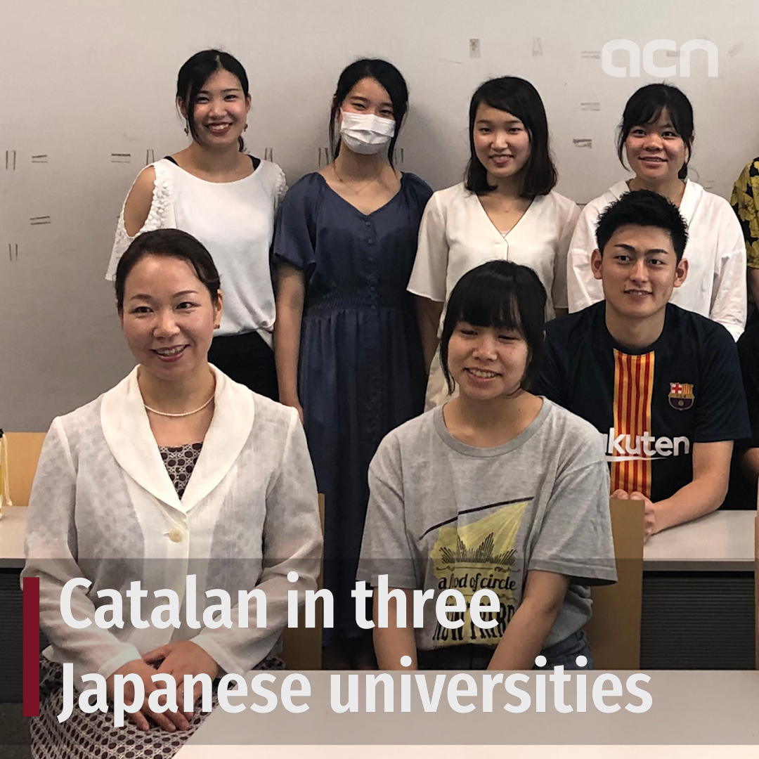 Catalan language in Japanese universities