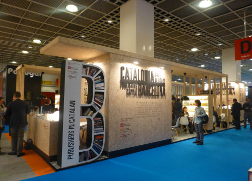 Catalonia's stand at Frankfurt International Book fair, in 2014 (by ACN)