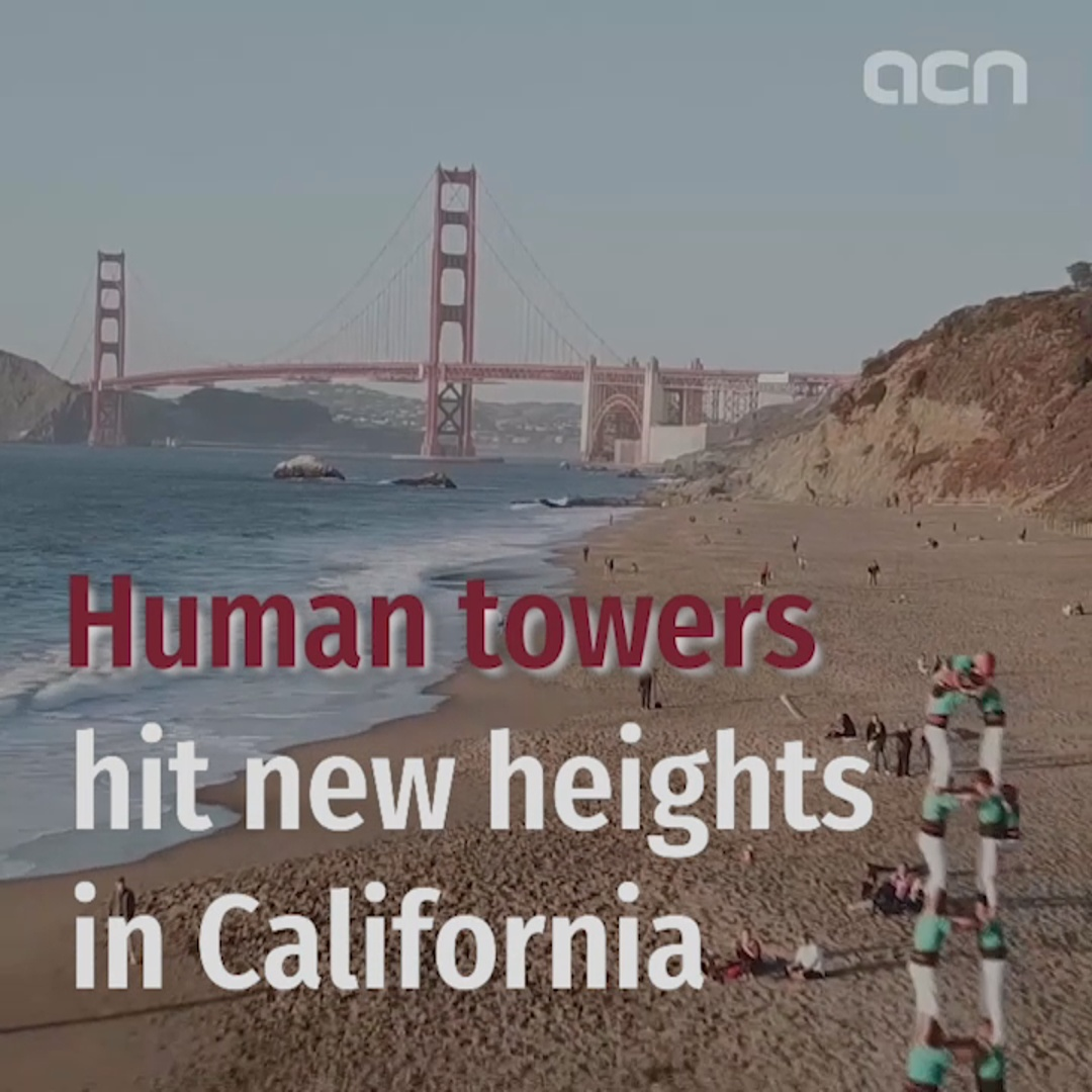 Catalan human towers hit new heights in California
