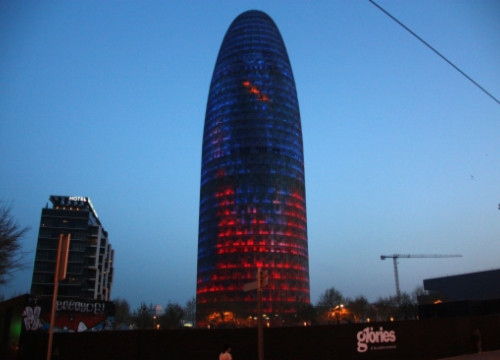 Agbar's headquarters, designed by French architect Jean Nouvel and located in Barcelona (by ACN)