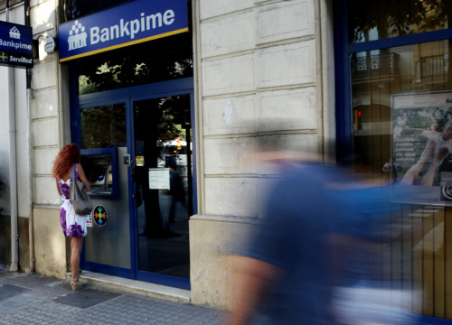 A Bankpime branch in Barcelona's Pau Claris Street (by O. Campuzano)