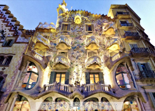 The view of Gaudí's famous Casa Batlló from the virtual tour (by Casa Batlló)