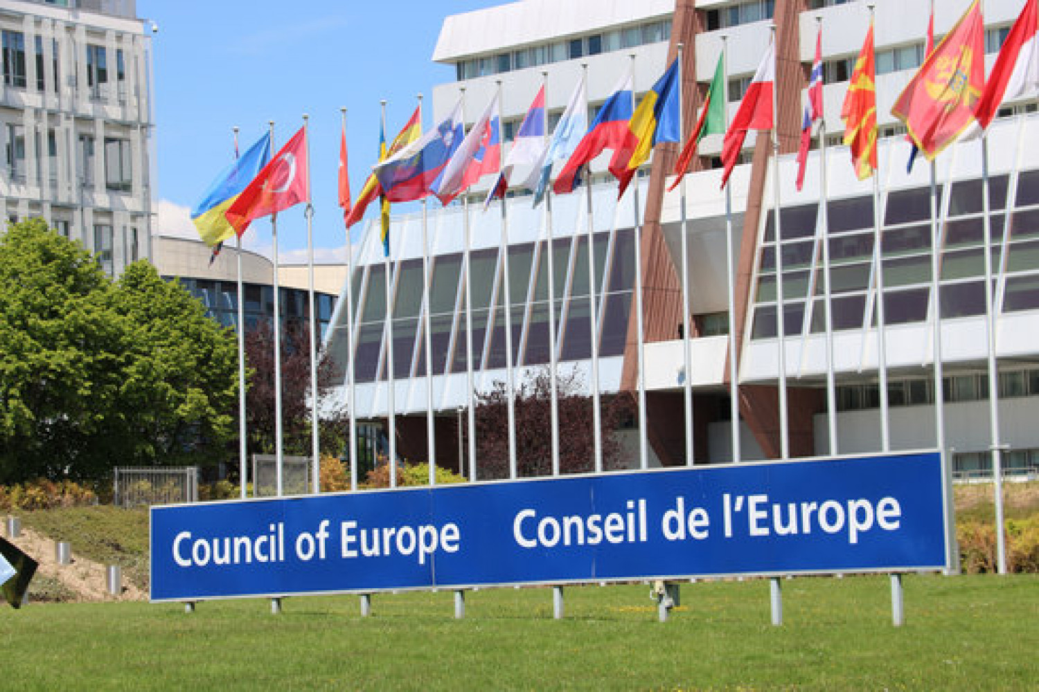 Council of Europea headquarters in Strasbourg (by Blanca Blay)