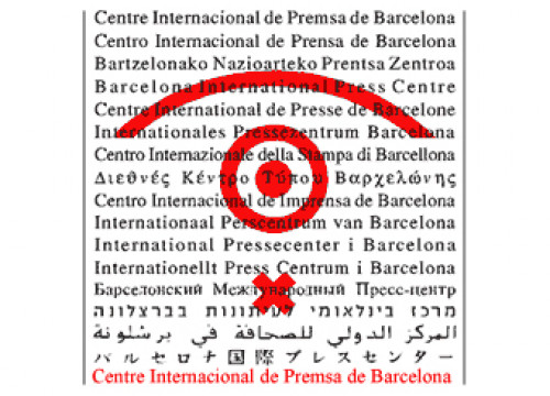 The logo of the former International Press Centre of Barcelona (by CIPB / ACN)