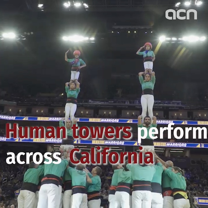 Human towers perform across California