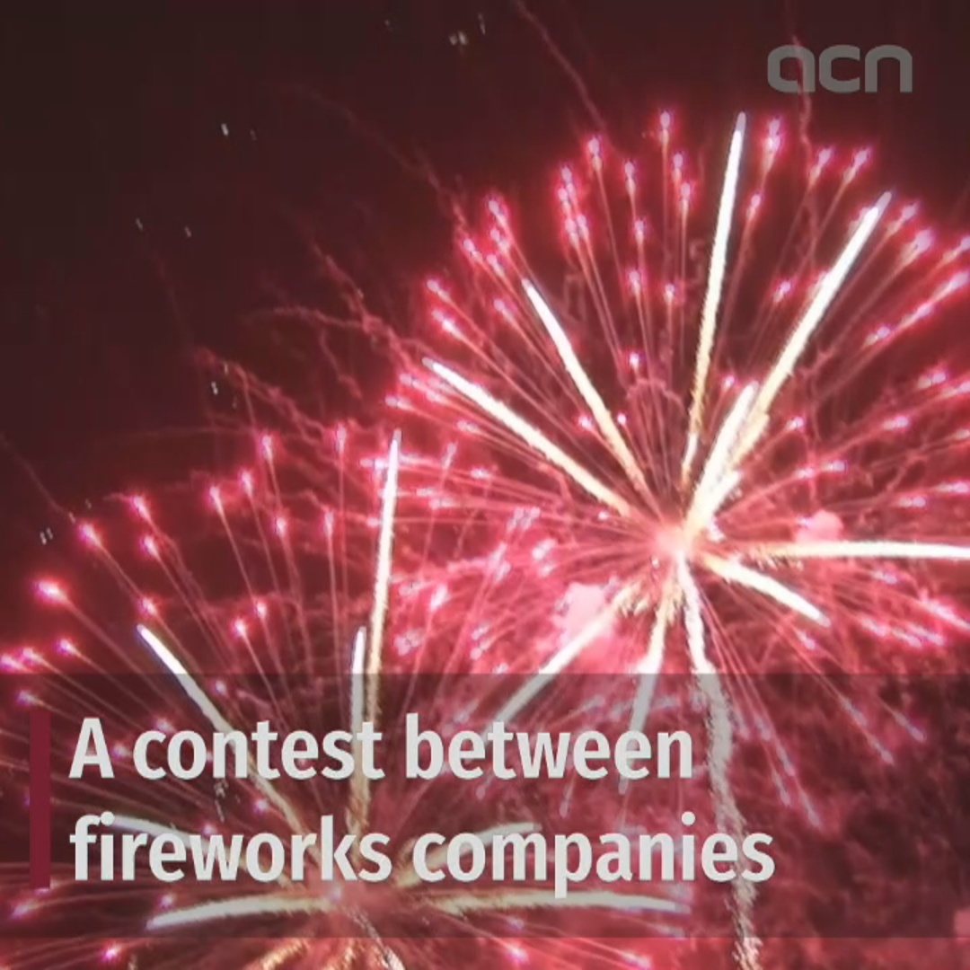 Blanes Fireworks Competition