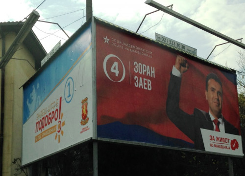 Election posters in Macedonia, before the early parliamentary elections to take place on the 11th of December (by DIPLOCAT)