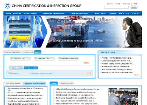 China Certification and Inspection Group's main website (by CCIC / ACN)