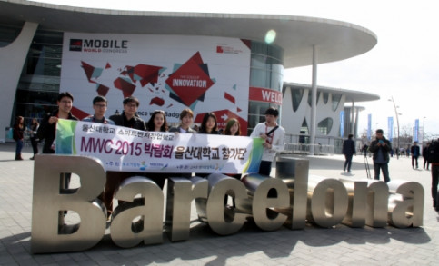 Participants from South Korea at the last Mobile World Congress (by ACN)